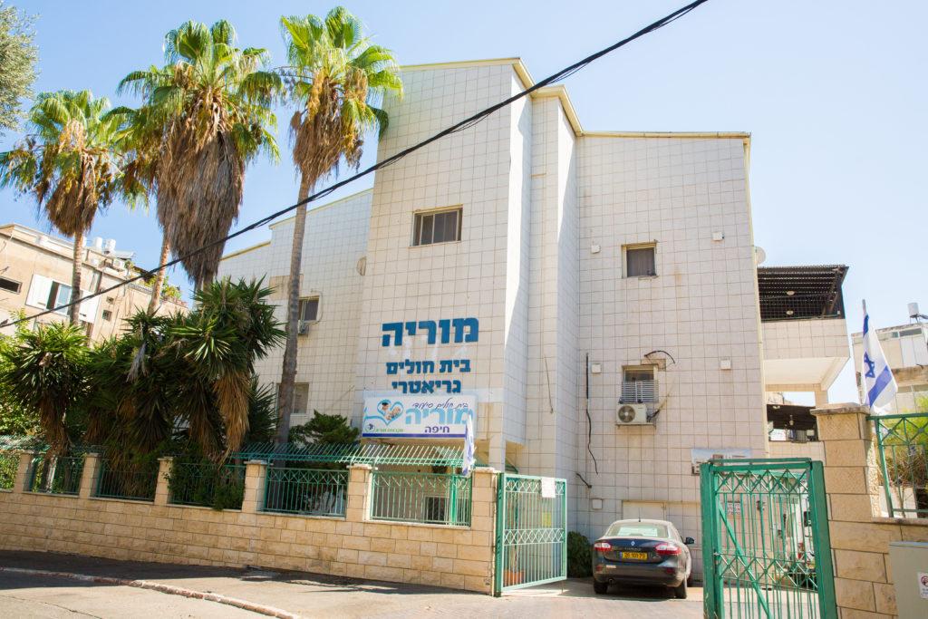 תמונה מוריה (לשעבר גרף) פבזנר חיפה