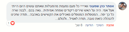 בתי אבות חיפה